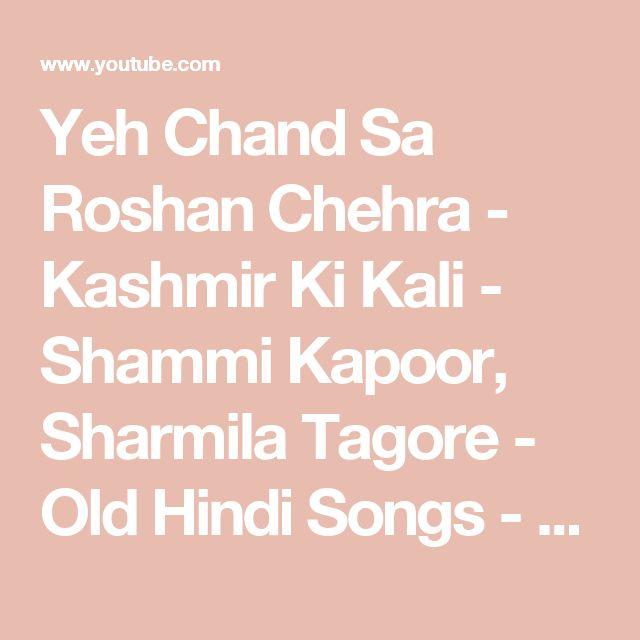 Yeh Chand Sa Roshan Chehra - Kashmir Ki Kali - Shammi Kapoor, Sharmila Tagore - Old Hindi Songs - YouTube