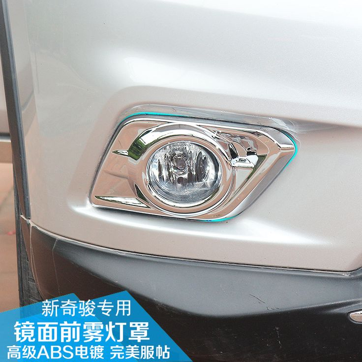 Find More Stickers Information about 2pcs for Nissan X Trail 2014 (2.0 / 2.5)…