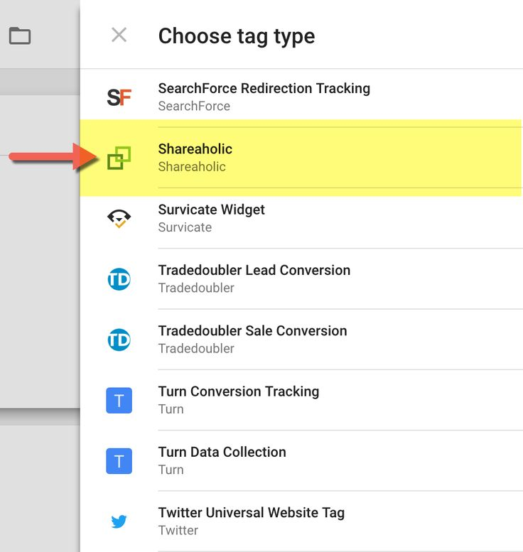 google-tag-manager-gtm