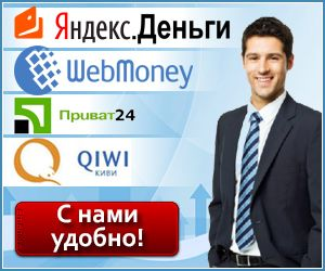 Быстрый и надёжный обмен bitcoin http://qps.ru/hvZgm