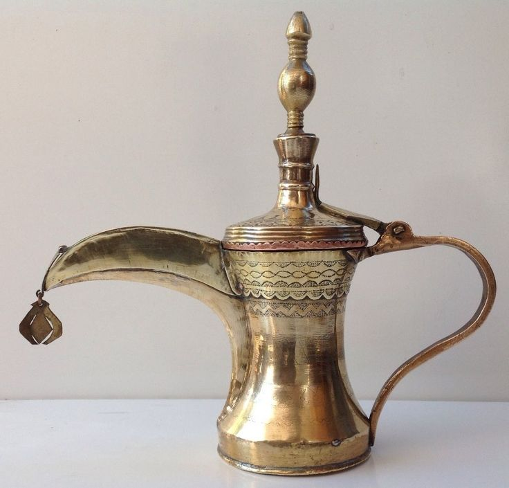 Antique Brass Copper Islamic Dallah Bedouin Arabic Coffee Pot in Antiques, Asian Antiques, Middle East | eBay