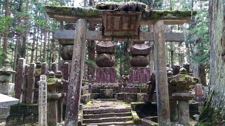 This is a monument to the Shimazu Clan in Okunoin Cemetery on Mt. Koya Wakayama Prefecture.  The Shimazu were a powerful and influential clan based in the old province of Satsuma what us now the western half of Kagoshima Prefecture Kyushu.  The clan was founded early in the Kamakura period in the 13th century by a son of the then shogun Minamoto-no-Yoritomo thus making them descendants of the important Seiwa Genji line.  The founder Shimazu Tadahisa took the name Shimazu from the place he…