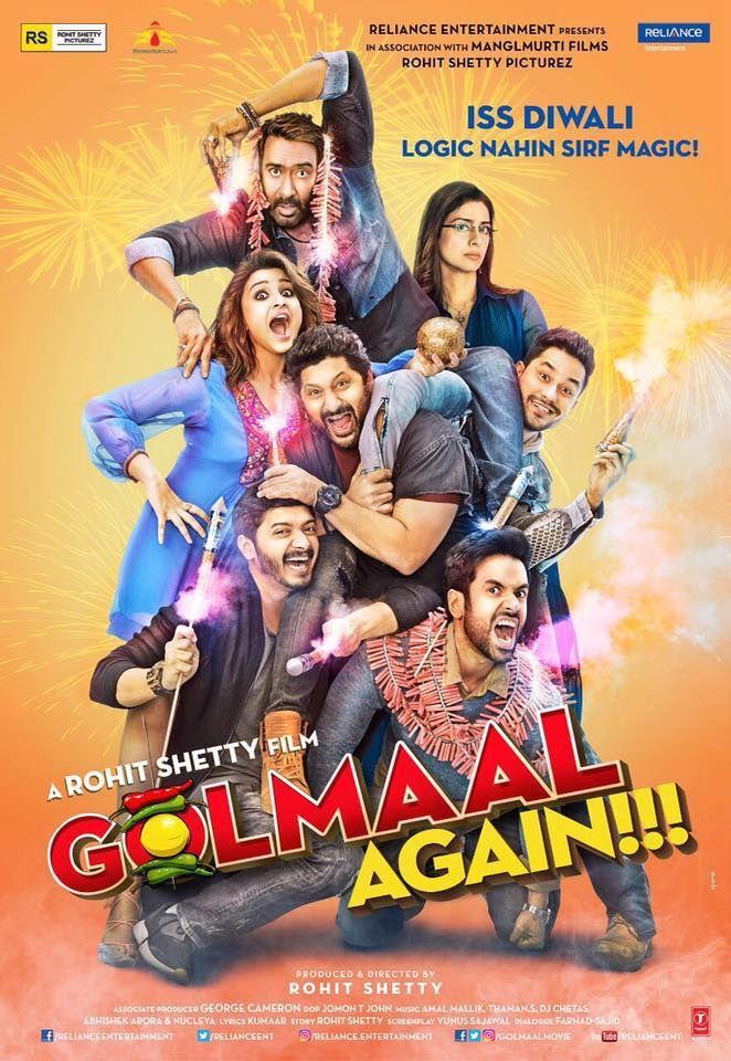 Lyrics of Golmaal Title Track  from movie Golmaal Again-2017 Lyricals, Sung by Aditi Singh Sharma Lyricals,Lyrical