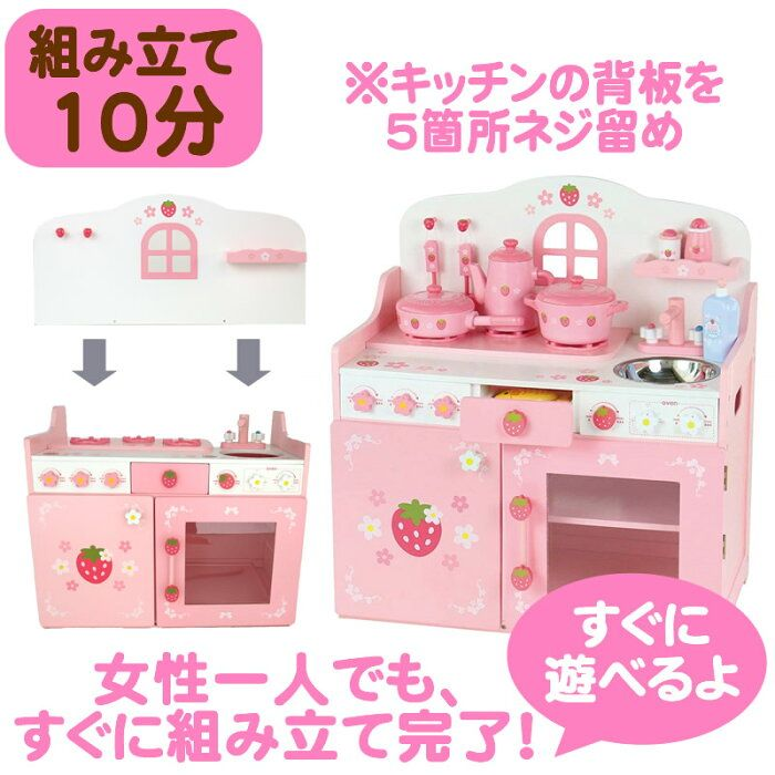 楽天市場 クーポン利用で2000円off プレゼント付き 累計販売数