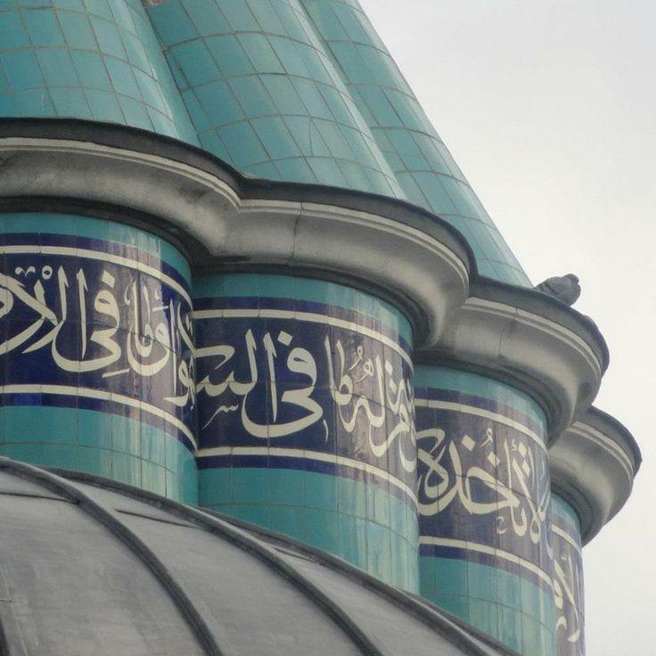 Turkuaz Kubbe .Konya Türkiye