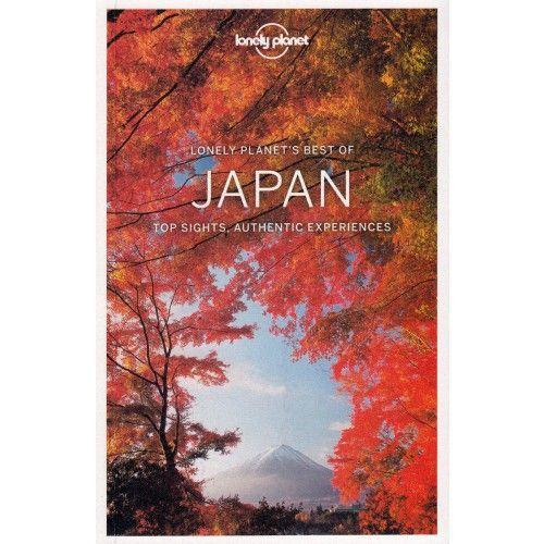 Japan przewodnik tylko 81,90zł w ArtTravel.pl