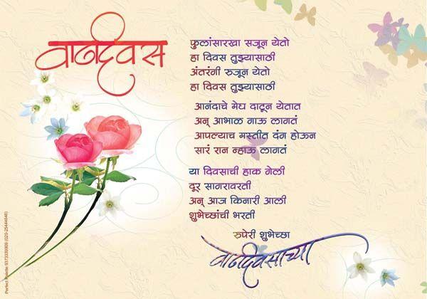 Pin by darshan kumar on wishes pinterest birthday wishes happy pin by darshan kumar on wishes pinterest birthday wishes happy birthday wishes and happy birthday m4hsunfo