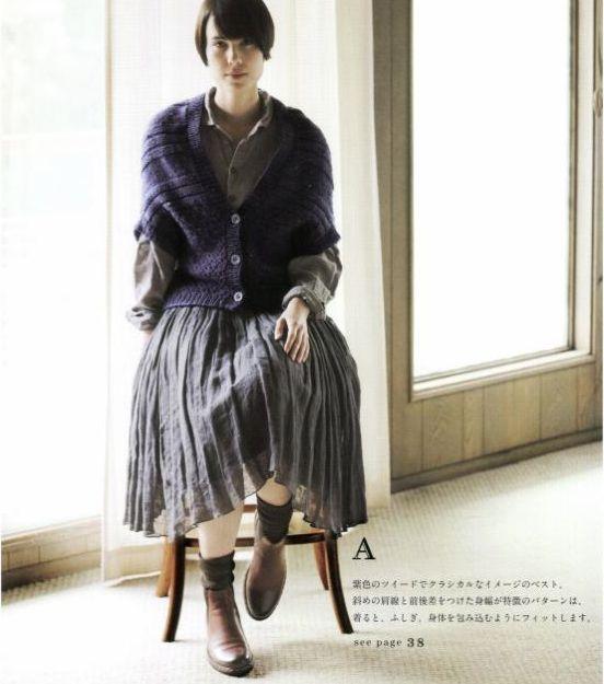 編みやすくて心地いいニットのふだん着 大型本 – 2012/8/24 / Michiyo / Vêtements de tricot faciles et confortables - Editeur Bunka - 79 pages - Knitting pattern : model A aran cardigan page 5