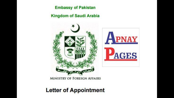 passport renewal online trivandrum