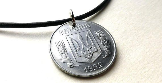 Ukrainian Coin necklace 1992 Coin jewelry Coins Russian