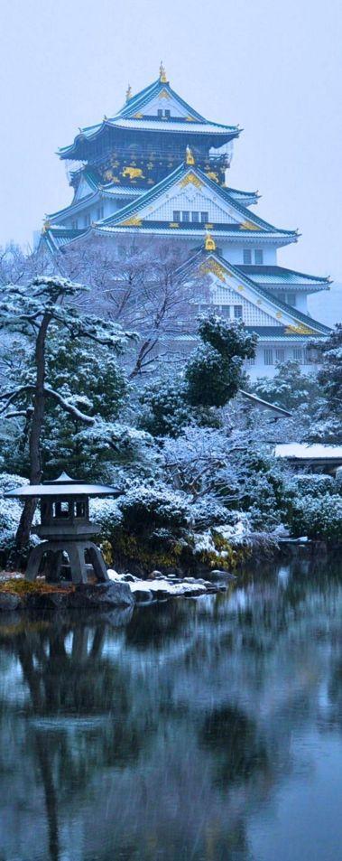 Osaka Castle, Japan http://www.jetradar.fr/flights/Japan-JP/?marker=126022.pinterest