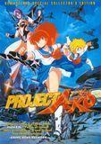 Project A-Ko [DVD] [Eng/Jap] [1986]