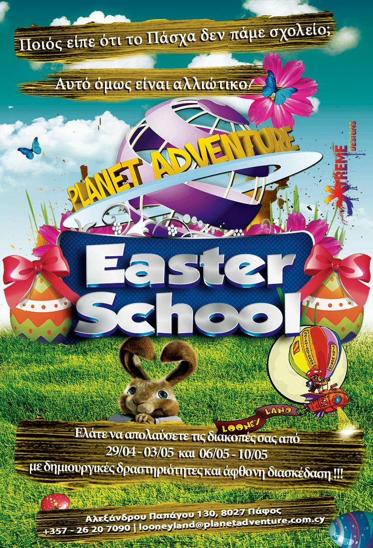Looney Land Easter School 2013