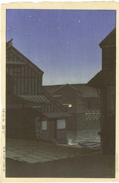 Selection of Views of the Tokaido Series Hori River, Nagoya by Kawase Hasui / 東海道風景選集 名古屋 堀川 川瀬巴水