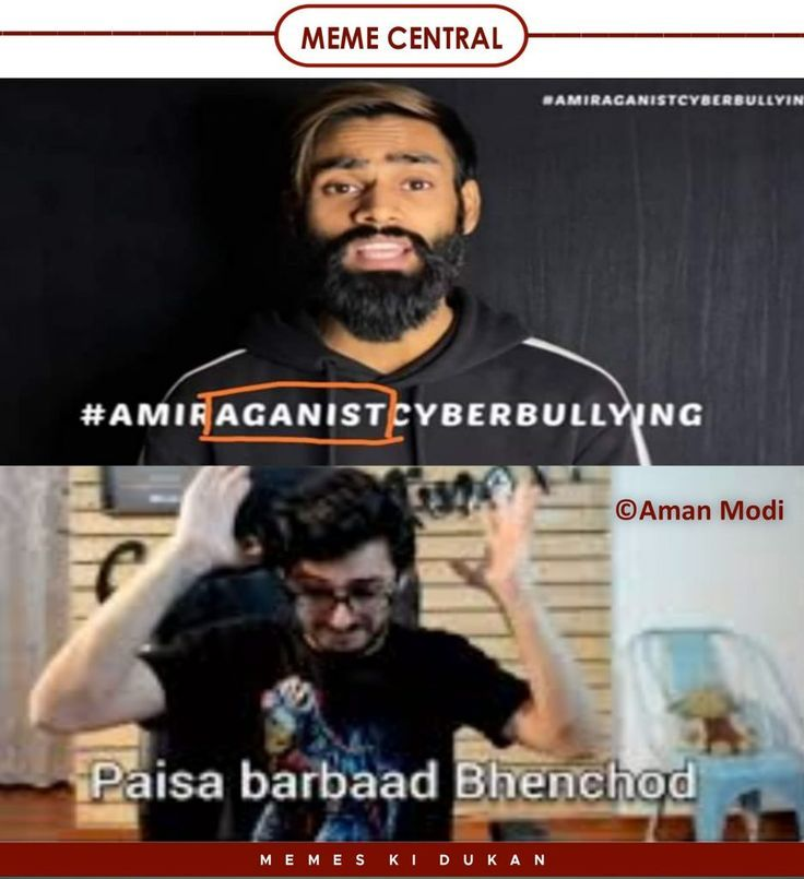Youtube Vs Tiktok Memes School Quotes Funny Memes Really Funny Memes