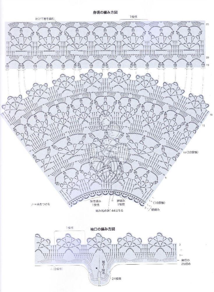 Weaving Dreams: A nice Yiyi (hook)