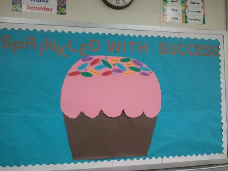 Sprinkled With Success Cupcake Bulletin Board Idea