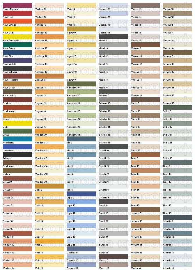 Caparol_color