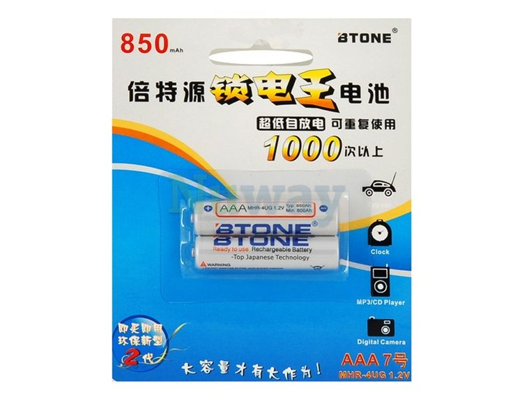 BTONE 2*1.2V 850mAh AAA Ni-MH Rechargeable Battery Pack (White) | Nuway Shopping
