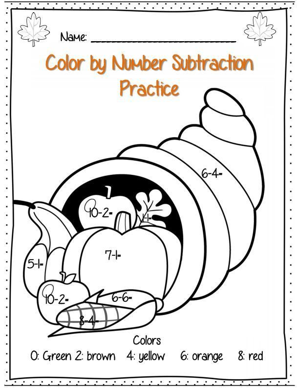 1st Grade Thanksgiving Worksheets Thanksgiving Math Math Packets Thanksgiving Math Activities