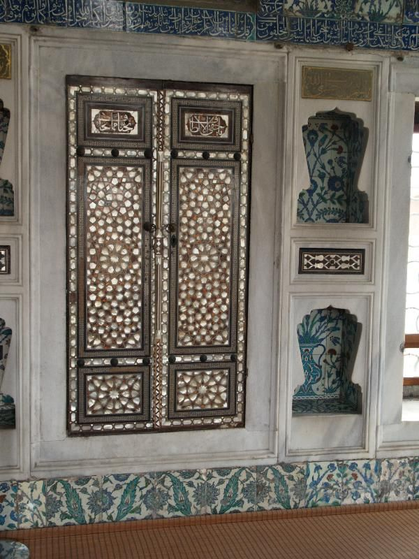 Topkapı Palace Harem,Library of Ahmet I: inlaid wood shutters and tiled niches
