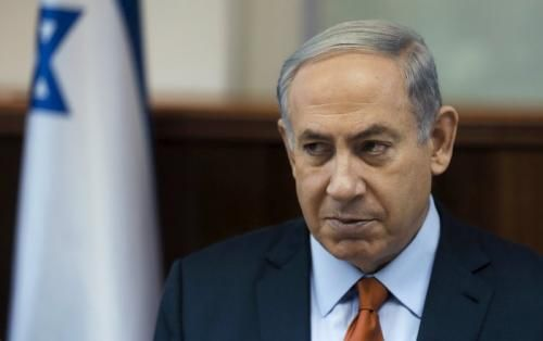 Cronaca: #Netanyahu: #risoluzione #ONU per insediamenti è lavoro dell'amministrazione Obama (link: http://ift.tt/2igBMjj )