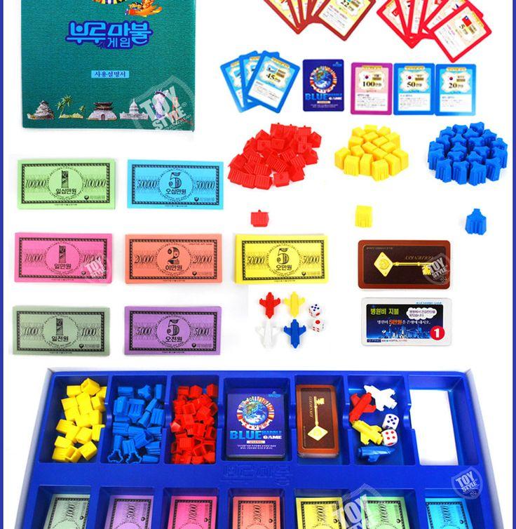 [부루마블]가족과 함께 즐기는 게임(무료배송) - GS SHOP
