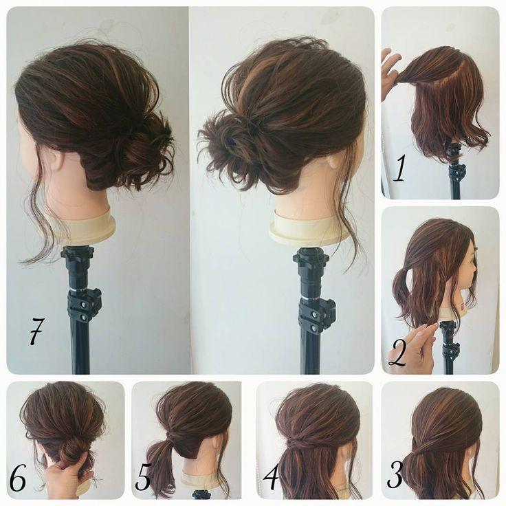 ボブ~ミディアムのヘアアレンジ 1. トップのこれくらいを結ぶ。 2. サイドの耳から前の毛を 3. 後ろにもっていって1と同じ位置で結ぶ。 4. 3をくるりんぱして、トップをほぐす。 5. 下の毛も集めて1つに結ぶ。 6. ぐるっ。とねじってお団子に 7. 完成。 #hair#hairarrange#hairset#hairstyle#ヘアカタログ#カワイイ#ヘアアレンジ#ヘアセット#アップスタイル#愛媛#松山市#updo#matuyama#lycka#簡単アレンジ#美容#cute#beauty#結婚式ヘアー#二次会ヘアー#ウェディングヘアー#ヘアアレンジプロセス#ヘアアレンジやり方#ミディアムヘアアレンジ #ボブヘアアレンジ