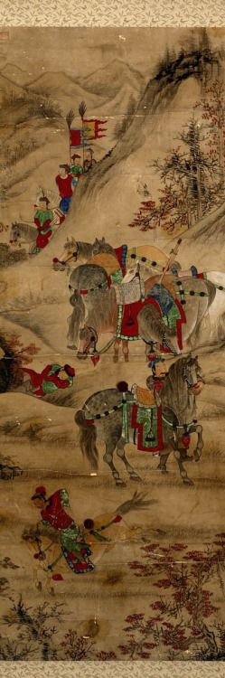 Soldiers in the Mountains Late 18th century Joseon dynasty From the Harn Museum of Art.