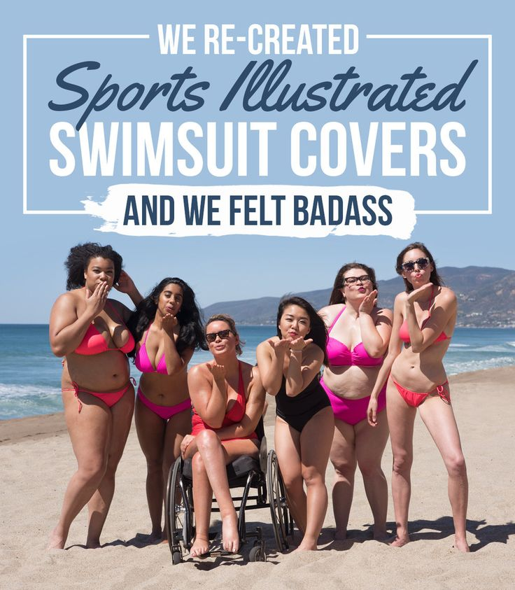 After years of admiring the models on the cover of Sports Illustrated, we decided to make ourselves into cover models.
