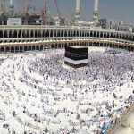Have a look at this beatutiful picture of UMRAH. We are offering cheap flight tickets to Umrah, for more detail visit our page at: https://www.mushtaqtravel.co.uk/gb/umrah-flights.html