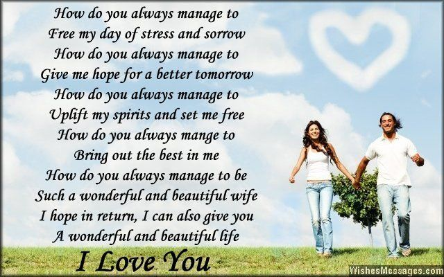I love you poems for wife