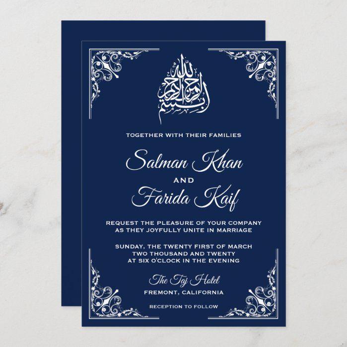Midnight Blue Islamic Muslim Wedding Invitation Zazzle Com Muslim Wedding Invitations Wedding Invitation Card Design Muslim Wedding Cards
