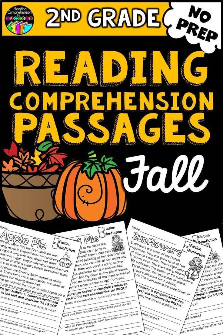 Reading Comprehension Passages Fall For Second Graders 8 No Prep Reading Comprehe Reading Comprehension Passages Reading Comprehension Comprehension Passage [ 1104 x 736 Pixel ]