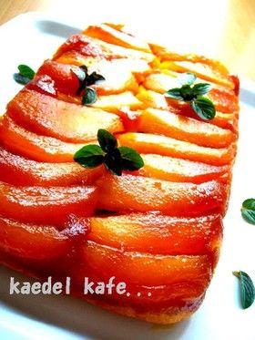 ●タルトタタン風リンゴ&くるみケーキ● by piko-rin [クックパッド ...