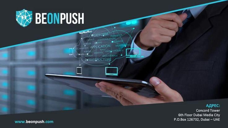 BeonPush  Обзор Маркетинг Отзывы