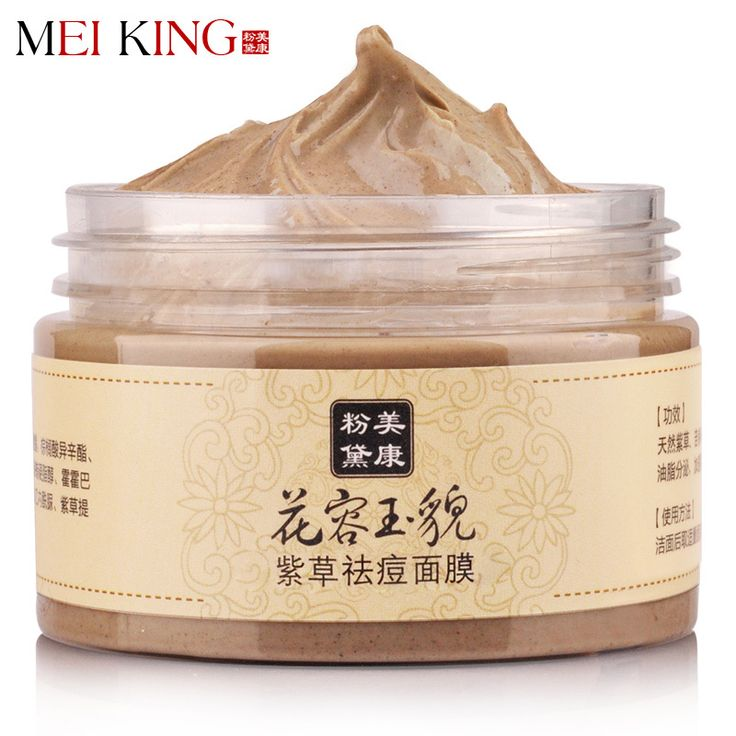 MEIKING Face Mask Skin Care Whitening Acne Treatment Remove Blackhead Acne Masks Skincare Washing Type 120g Free shipping  http://ali.pub/yws4u