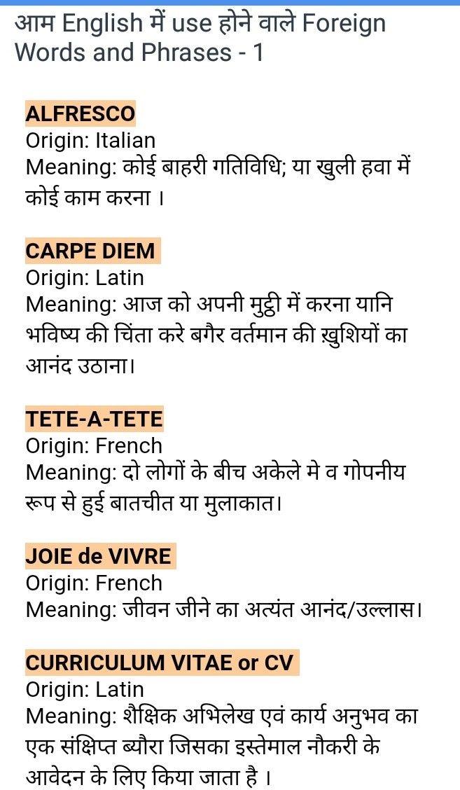 What Is Cv Mean In French لم يسبق له مثيل الصور Tier3 Xyz