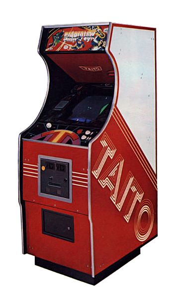 Cabinet For Stratovox An Arcade Video Game By Taito 1980