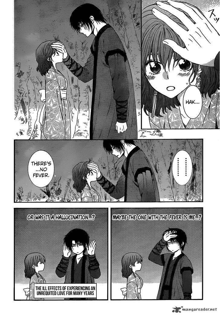 Akatsuki No Yona Chapter 123 Page 5