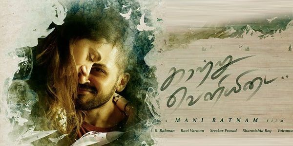 5 reasons why Mani Ratnam's Kaatru Veliyidai starring Karthi-Aditi Rao Hydari left us disappointed #FansnStars