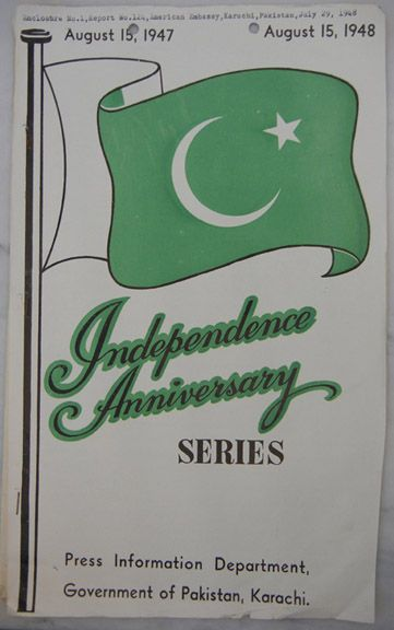 11 Interesting Facts About 14th August 1947 Pakistan Independence Day http://ift.tt/2atVDsl
