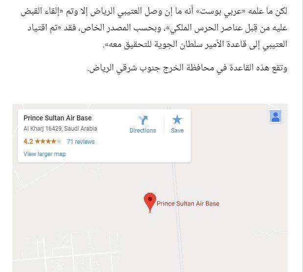 عثمان المختار On Twitter