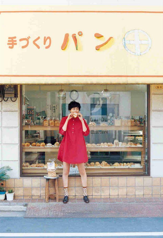 // 菊池亜希子(Akiko Kikuchi) \\
