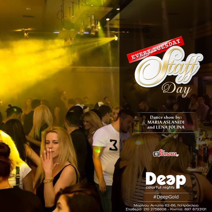 #DeepGold #StaffDay #TuesdayNights