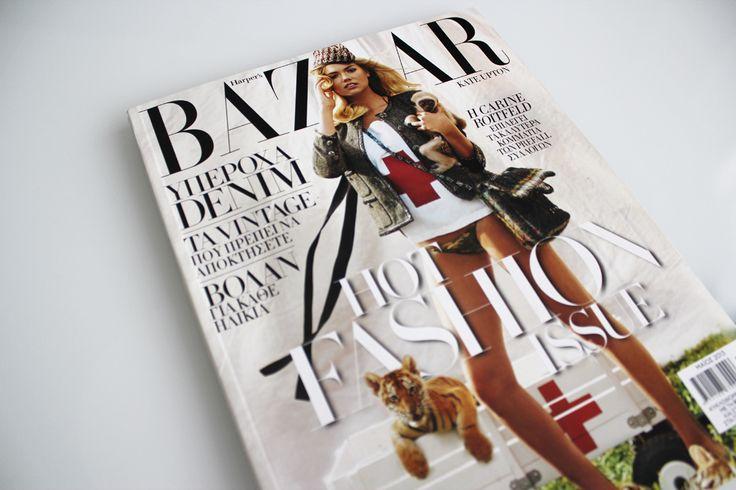 BAZAAR 2013 - BABYWALKER luxury Shoes