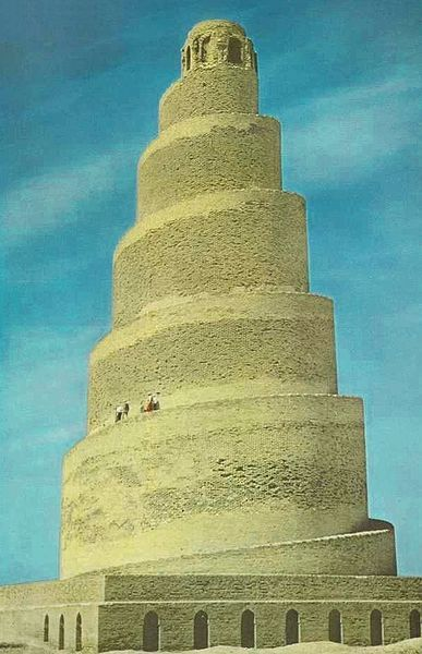 The Malwiya Minaret of the Great Mosque of Samarra, IraqMosques, Towers Of Babel, Samarra, Places I D, Architecture, Iraq, Deserts, Spirals Staircas, Middle East