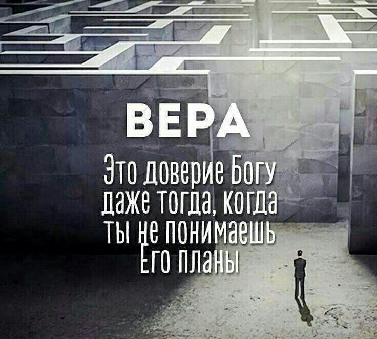 Pin Von Viktoriya Auf Quotes Russische Zitate Wahre Zitate Russische Spruche