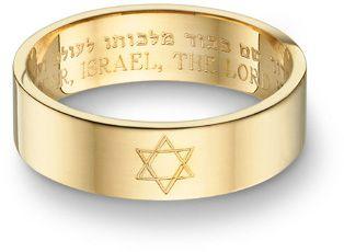 Jewish Star David Rose Gold Wedding Rings | The Wedding Specialists