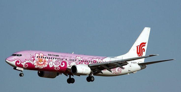 Aerolíneas chinas buscan aumentar presencia en mercado latinoamericano
